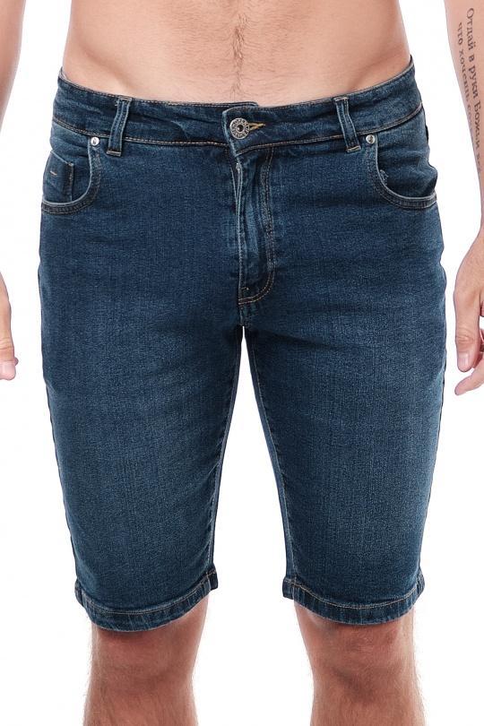 Shorts Uomo Blue Hopenlife DONALD-BLEU eFashion Paris