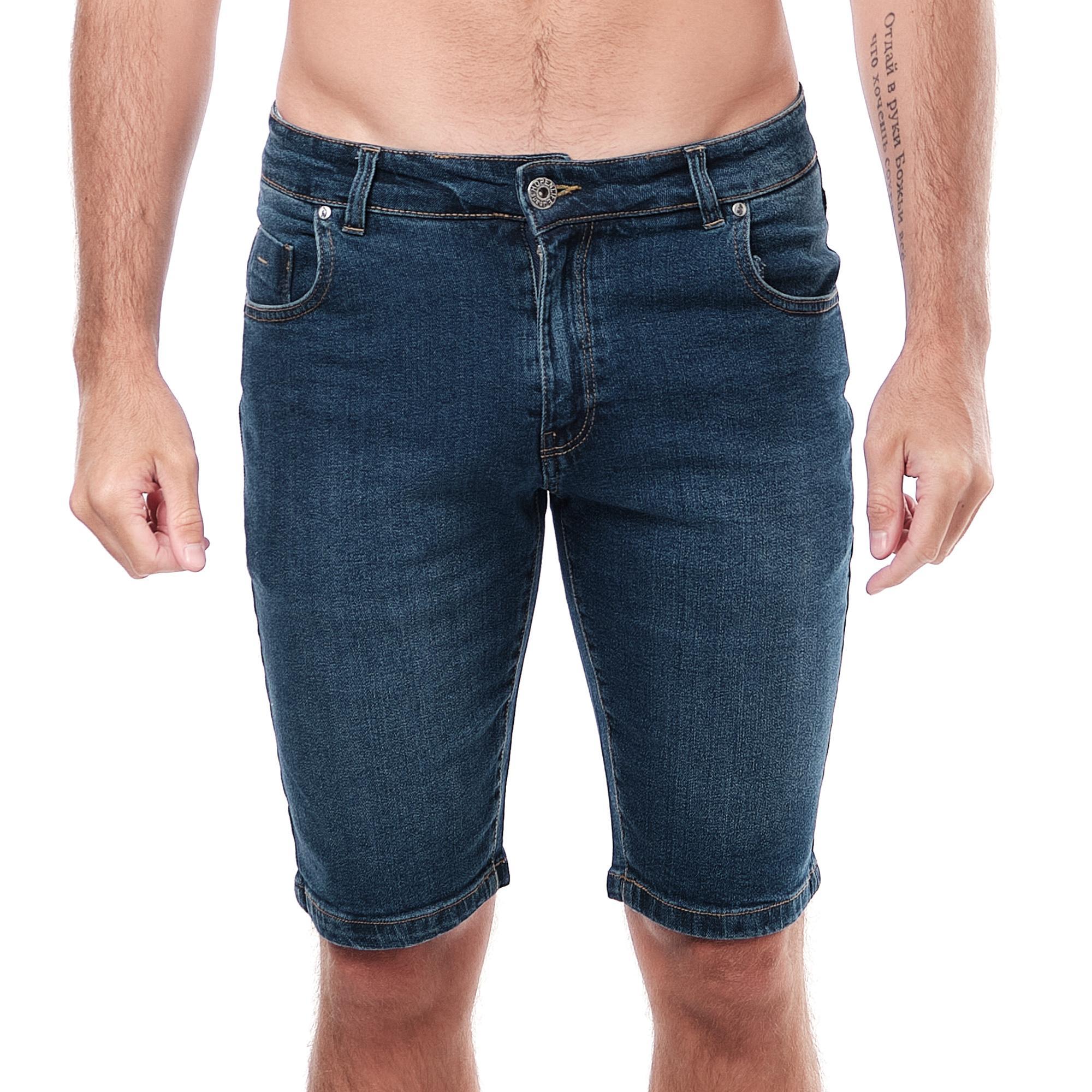 Shorts Uomo Blue Hopenlife DONALD-BLEU #c eFashion Paris